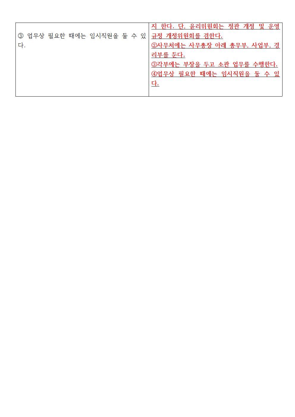 f16ef671694c766707e407b2f1e36f17_1596086